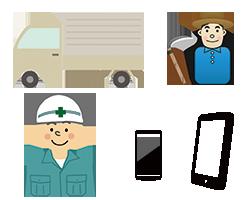 クラウドタイムカードシステム輸送・警備・工事・農業