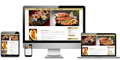ホームページ制作 飲食店